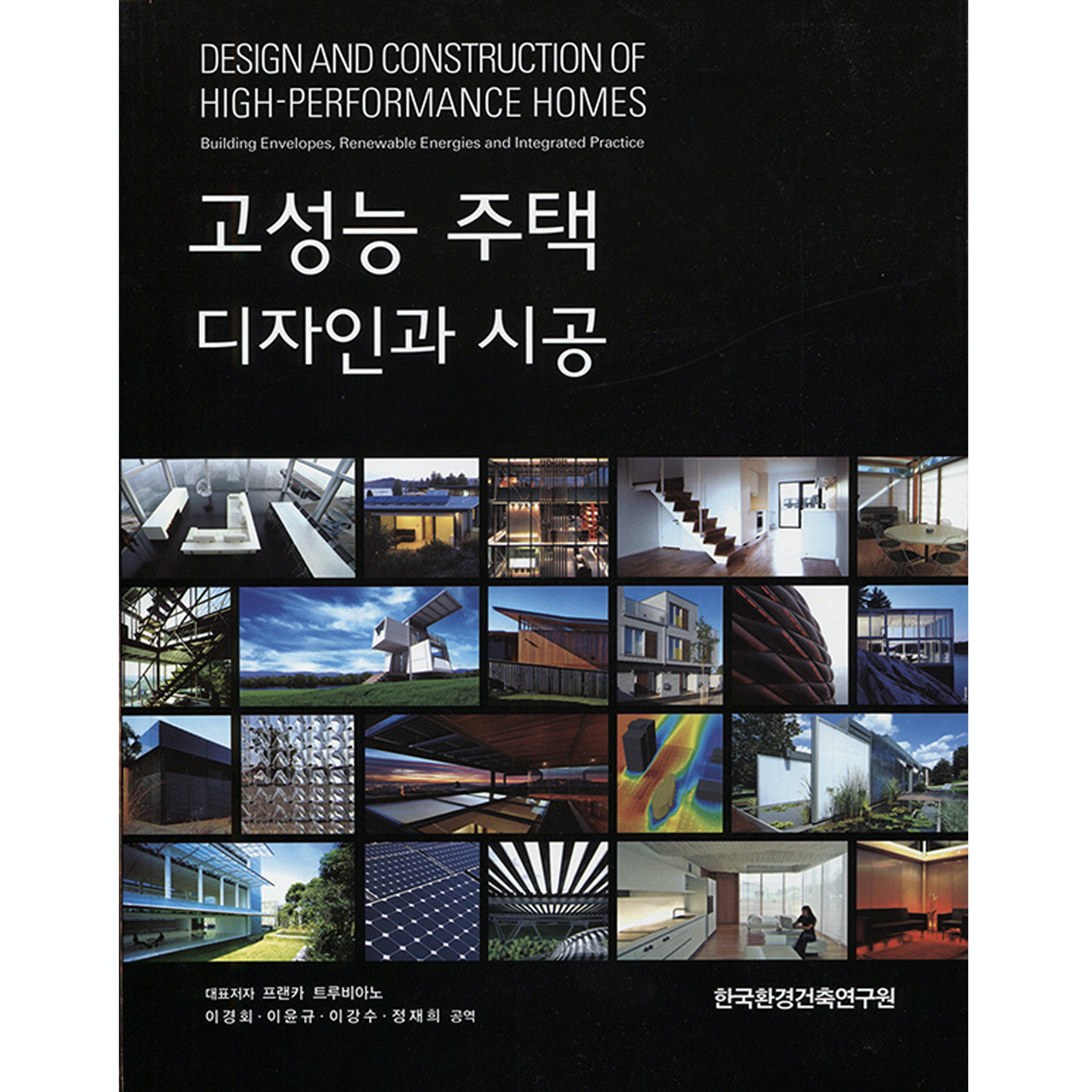 Rvtr korean translation design construction