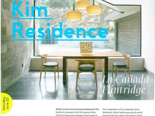 Fer dwell on design kim tour article