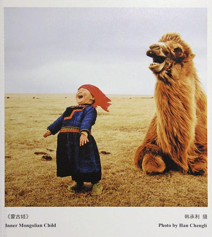 Joy hancheng li