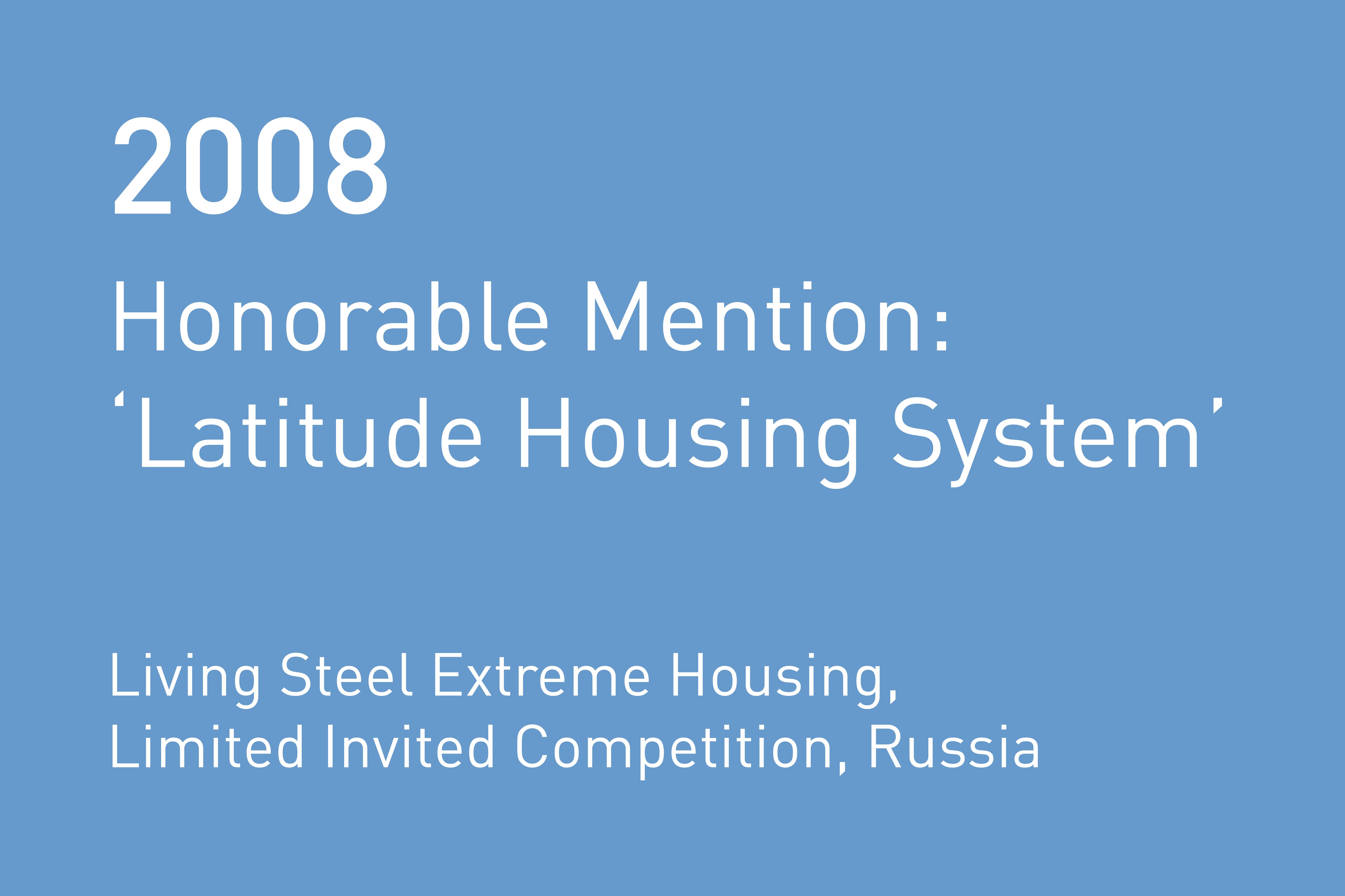 Rvtr 2008 living steel